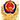 京公网安备
